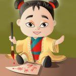 El arte de la caligrafía, cuento para niños con valores