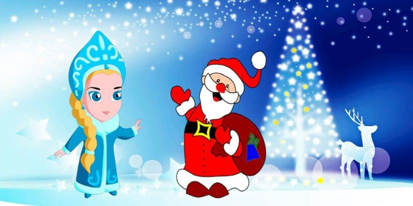 Leyenda de Navidad rusa: La doncella de la nieve