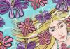 La dama del lago, un cuento para adolescentes
