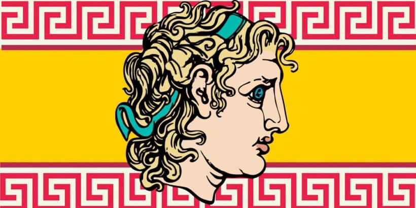 La increíble lección del rey Dionisio sobre la Fortuna